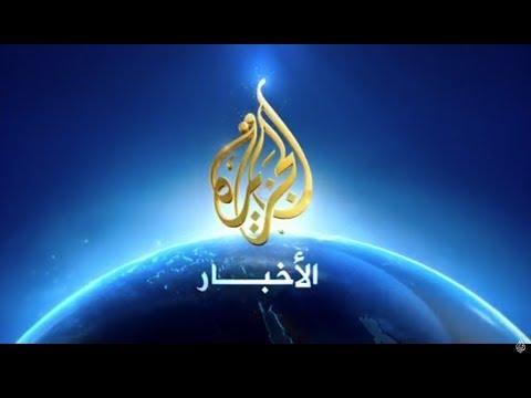 بث قناة الشرق مباشر